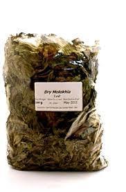 Dried Molokhia for sale