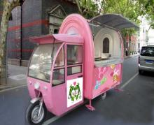 mobile food  car  for sale