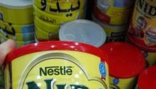 Transperent Cap Nestle Nido Milk from Germany