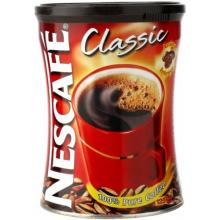 Nescafe Classic tin 50g/100g and 250g