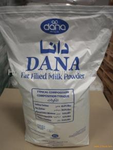 Full Cream Milk Powder 25 Kg
