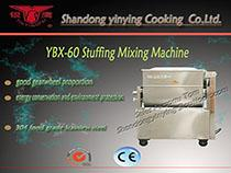 YBX60 mixes falling machine