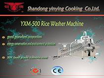 YXM-500 rice washer