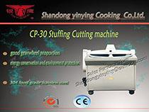 CP30II 30III stuffing machine