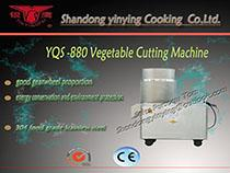 YQS-880 chopper machine