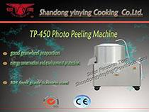 TP350 450 potato stripping machine