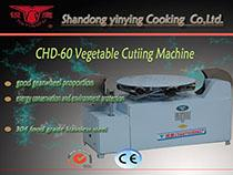 CH60 disc figure cutting machine