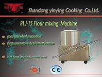 BLJ15.BLJ25 flour mixing machine