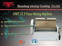HWT-12.5 Dough Maker