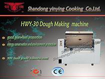 f HWT-30 Dough Making Machine