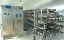 Triowin| Small or industrial scale milk/juice UHT sterilizer/high temperature sterilize