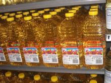 Refined Vergitable Oils, Refined Edible Cooking Oil Sunflower & Soyabean, Corn Oil
