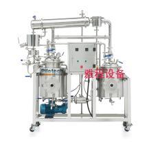 laboratory extraction  machine