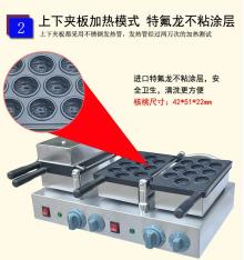 110v 220v Walnut waffle maker machine