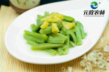 Edible Organic Mountain Jelly Vegetable/Tribute Vegetable