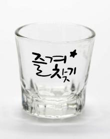 soju glass cup, shot glass, tumbler cup,glass cups