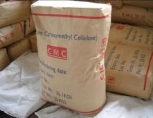 Best Supplier Of Carboxyl Methyl Cellulose