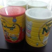 Nido Milk Powder at best prices
