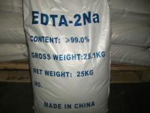 Food grade EDTA-2Na