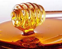high grade honey
