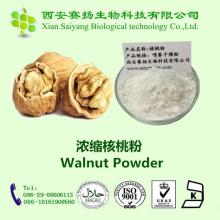100% natural pure baking walnut powder