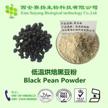 100% natural pure black bean powder