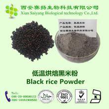 100% natural pure black rice powder