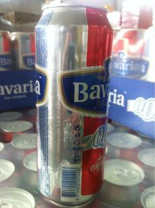 Alcohol Free Beer Bavaria Non Alcoholic Beer