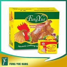 10g Chicken Flavor  Halal   Bouillon  Seasoning Cube