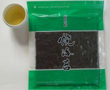 Delicious original nori Roasted Seaweed suitable for seafood from china Green