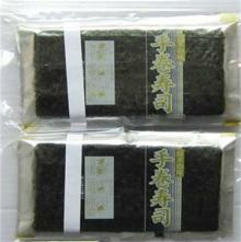 wrapper,roasted,seaweed,yaki nori.RICE cracker seaweed