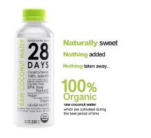 100% USDA RAW ORGANIC COCONUT WATER (NAM-HOM) FROZEN- LONG SHELF LIFE!
