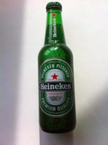 Heineken 24X25CL bottles (French)