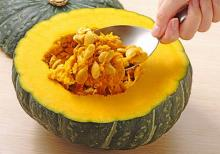 Bulk White  Pumpkin   Seed  Extract in Stock, Fast Delivery