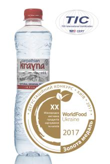 Natural Mineral Water Krayna 500 ml