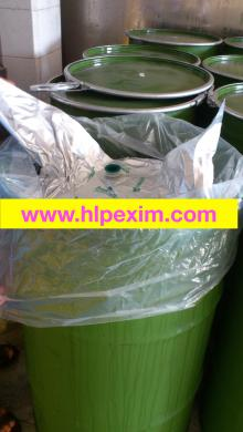 Vietnam Passion Fruit Puree Juice