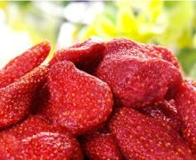 hot sale vacuum dried strawberry with sugar