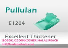 Pullulan, 1st and largest manufacturer, food film former, in China for food