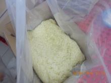 Frozen pomelo sacs, Frozen pomelo portion