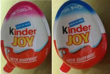 Kinder Joy 20g Egg BOY / GIRL