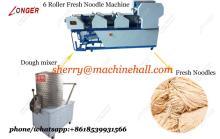 Chowmein Making Machine | Chowmein Machine Manufacturer