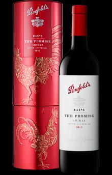PENFOLDS MAX SHIRAZ