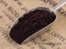 Organic Acai Freeze Dried Powder