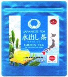Mizudashicha Tea Bag 20P (Cold Water Brew Green Tea)