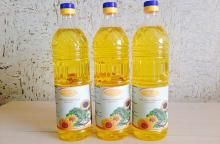 REFINED SUNFLOWER COOKING OIL FOR HUMAN CONSUMPTION
