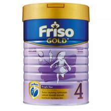 FRISO INFANT BABY MILK POWDER
