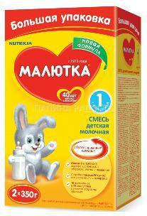 MALYUTKA INFANT MILK FORMULA