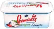 Selling soft greek (feta) and bulgarian style cheese (brynza)