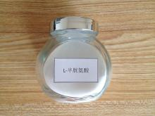 selling bulk glycine /glycine powder /glycine tablet