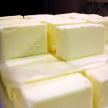 Quick Details Product Type: Butter Type: Cream Butter Processing Type: Sterilized Form: Solid Textur